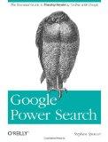 Google Power Search on Amazon